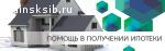 Студия в центре г.Новосибирск