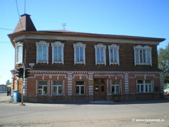 Мебельный магазин села куйбышев
